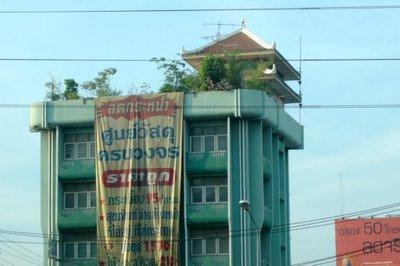 Strange building design...